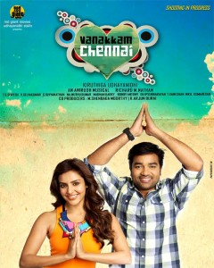 Vanakkam Chennai Audio Launch Is On 27th of July