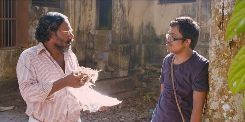 Inam Movie Review (5)