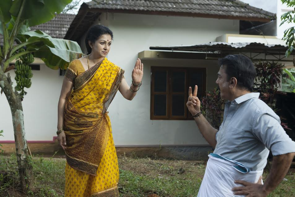 tch Papanasam tamil movie full movies watch online watch