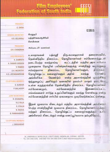 Press Release from Fefsi (1)