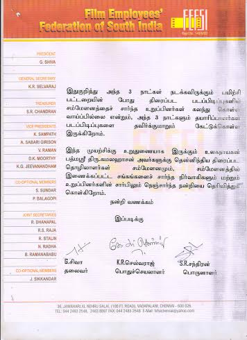 Press Release from Fefsi (2)
