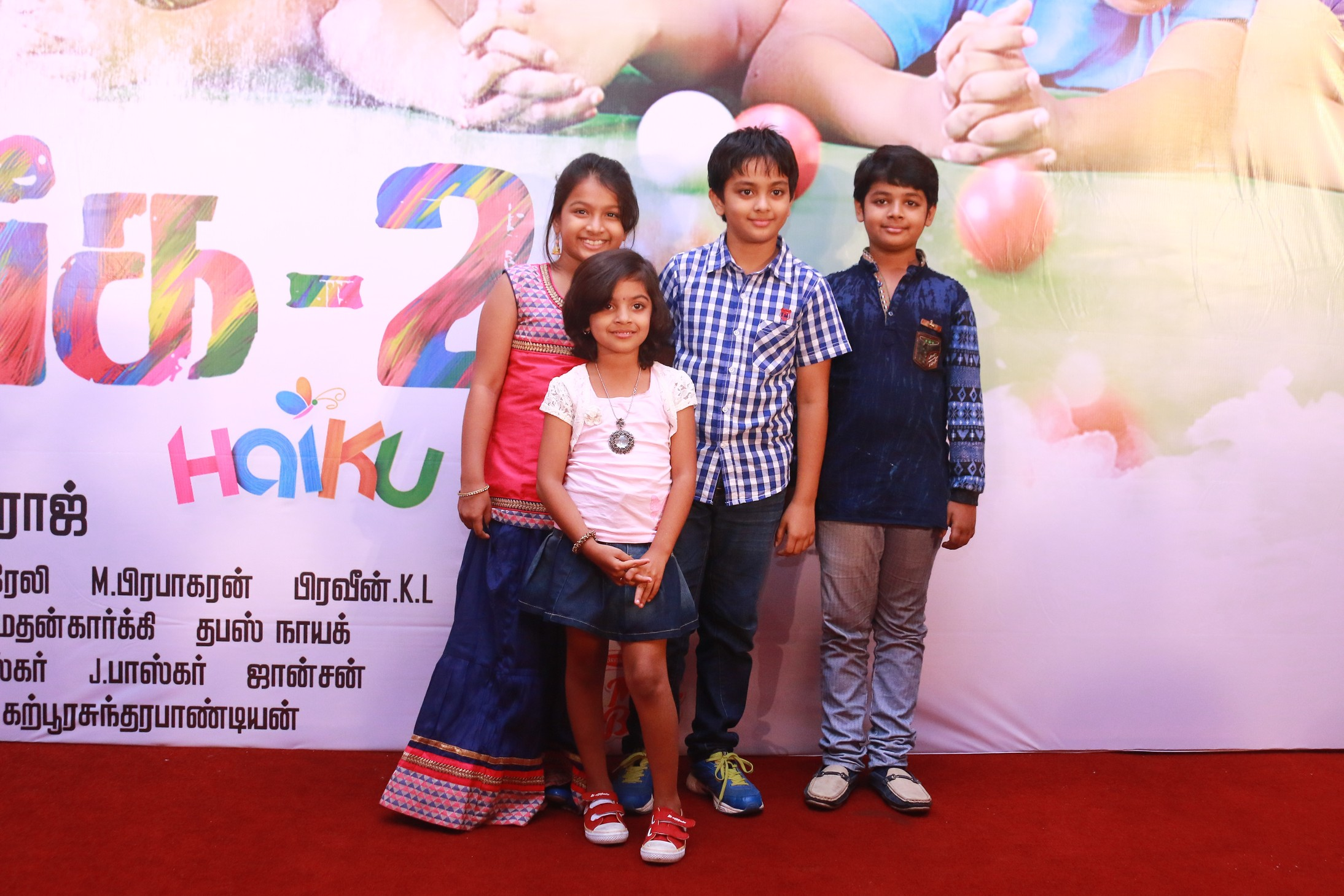 Pasanga 2 movie stills : Watch project runway allstars