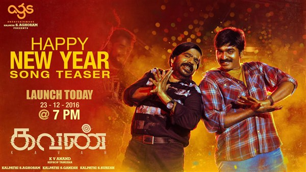 kavan-happy-new-year-song-teaser-release-today-in-twitter-by-dhanush_renamed_12056