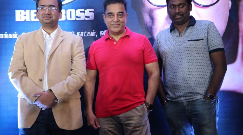 Big Boss Press Meet Stills