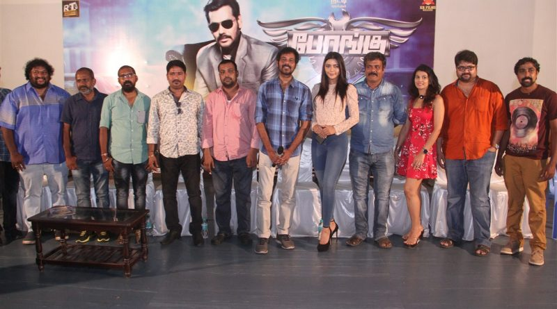 Bongu Movie Press Meet Photos