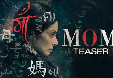 Sridevi to dub in Tamil, Telugu ,Malayalam and Hindi for her 300th film MOM !