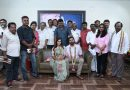 Keerthana & Akshay Special Reception for the Media Images