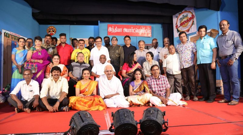 """25th Show of YGee Mahendra's """"3 Ji"""" Stage Show Event Stills"""