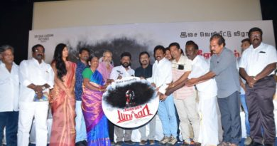 Meendum Yathra Movie Audio Launch Stills