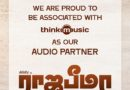Raja Bheema Audio Rights Acquired By Think Music